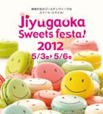 Jiyugaoka Sweets Festa! 2012